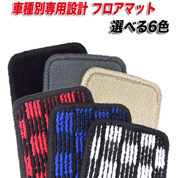 【RX-7 FC3S S60.09〜H03.11 ラゲッジマット タフマット /[RUGSLAY/]