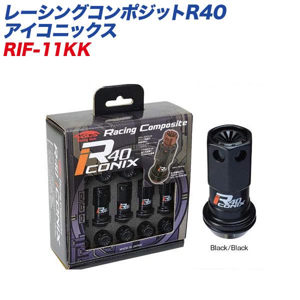 レーシングコンポジットR40 アイコニックス M12×P1.5 樹脂製キャップ 16+4個 ブラック×ブラック ロック&ナット RIF-11KK KYO-EI