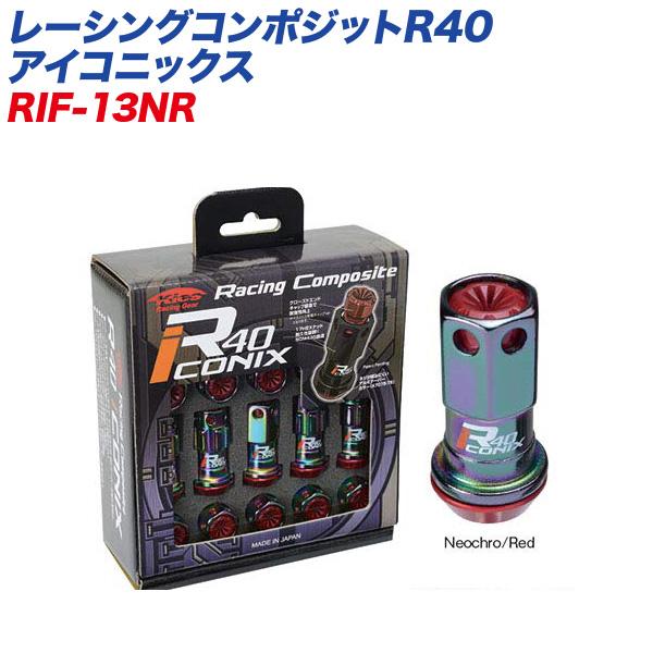 レーシングコンポジットR40 アイコニックス M12×P1.25 樹脂製キャップ 16+4個 ネオクローム×レッド ロック&ナット RIF-13NR KYO-EI