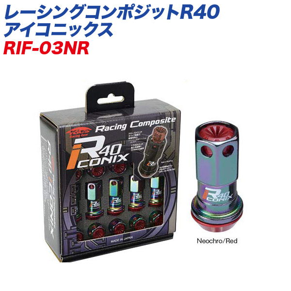 レーシングコンポジットR40 アイコニックス M12×P1.25 樹脂製キャップ 20個 ネオクローム×レッド レーシングナット RIF-03NR KYO-EI