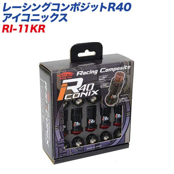 レーシングコンポジットR40 アイコニックス M12×P1.5 キャップレス 16+4個 ブラック×レッド ロック&ナット RI-11KR KYO-EI