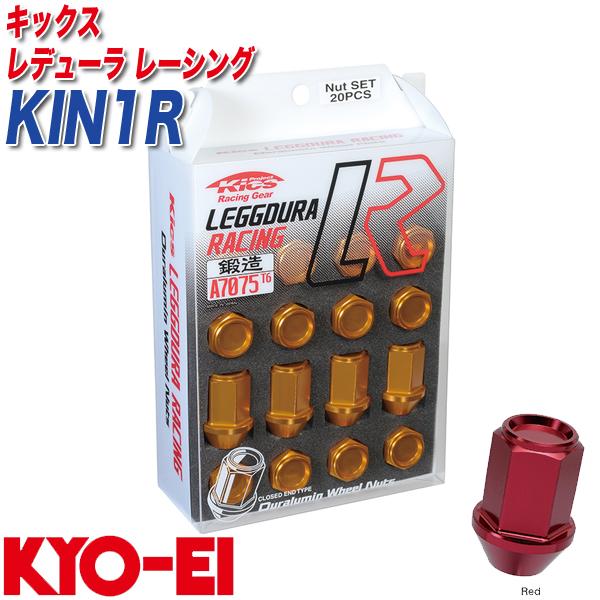 キックス レデューラ レーシング M12×P1.5 20個 レッド レーシングナット KIN1R KYO-EI