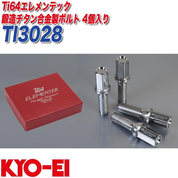M14×P1.5 60°テーパー 鍛造チタン合金製 4個入 Ti64エレメンテックレーシングボルトTI3028KYO-EI