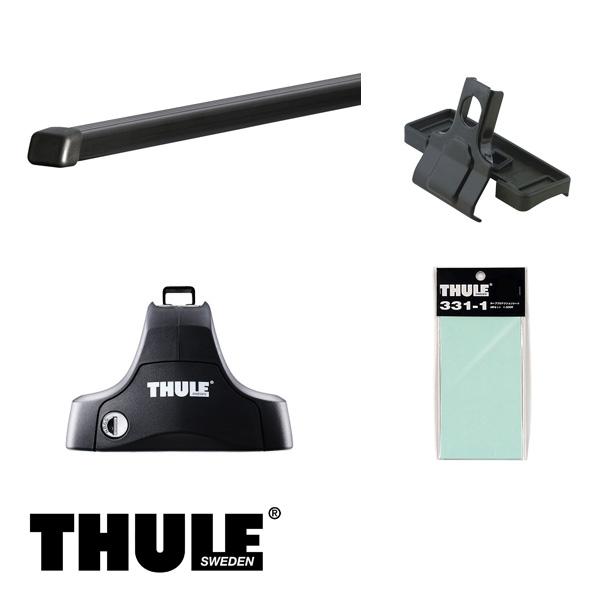 Thule SlideBar 892 144 cm 2 Pièces
