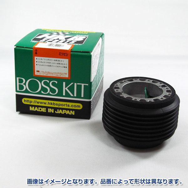 ボスキット ミツビシ系 日本製 アルミダイカスト/ABS樹脂 HKB SPORTS/東栄産業 OM-258