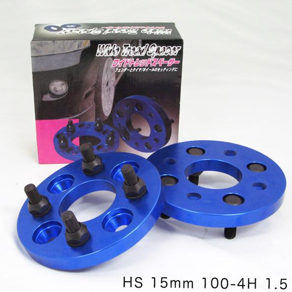 ブレイス ブルー ワイドトレッドスペーサー 15mm PCD100/P1.5/4H BZ-004/