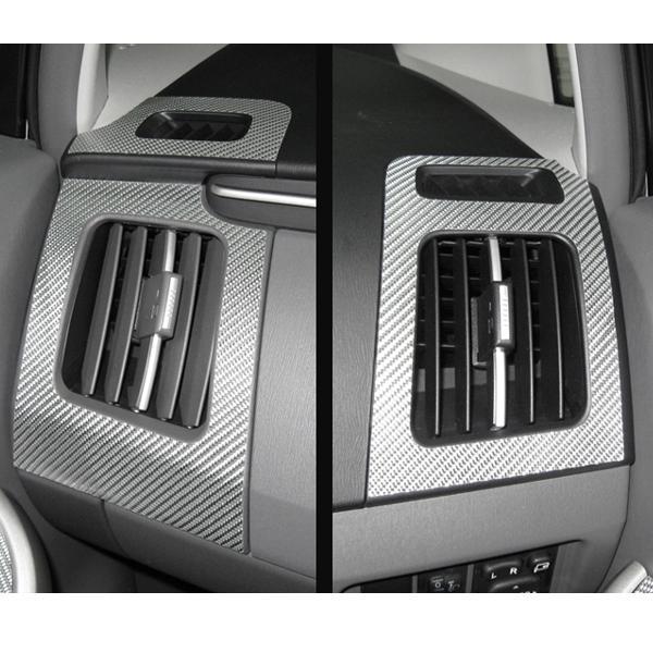 HASEPRO/ハセプロ:マジカルカーボン エアアウトレット ブラック ZVW30系 プリウス/CAOT-7