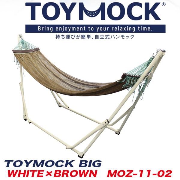 ワンタッチハンモック/RKC-537CM/折りたたみハンモック/キャンプ/BBQ/アウトドア