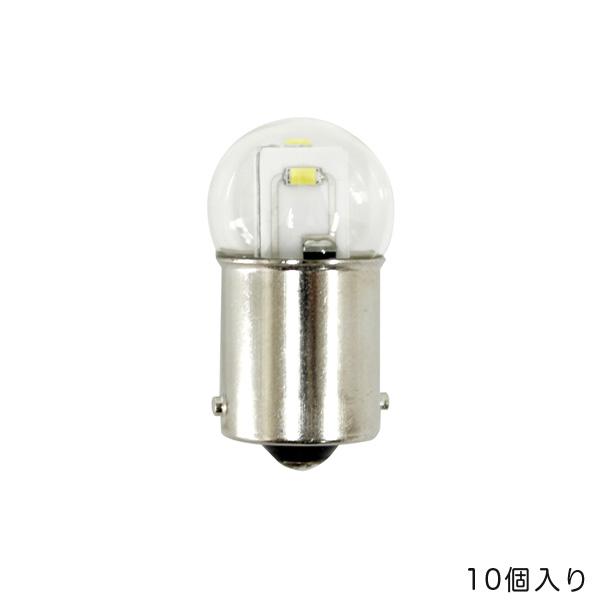 【10個セット】マーカーランプ用LEDバルブ DC24V BA15s 白色 バルク品 LED4個 交換用 マーカー球に最適 パッケージ無 ヤック/YAC YTL07B
