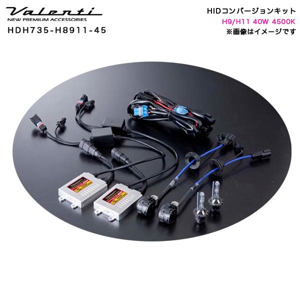 HIDコンバージョンキット ヘッドライト 専用 H9/H11 40W 4500K ハイワッテージタイプ ヴァレンティ/Valenti HDH735-H8911-45
