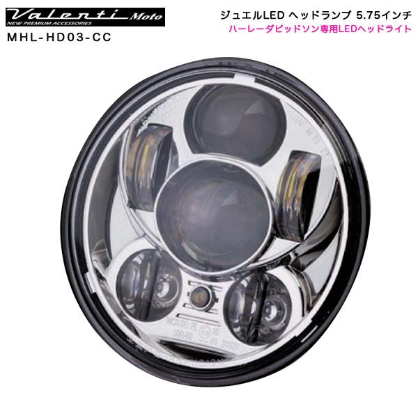 ジュエルLEDヘッドランプ 5.75インチ クリア/クローム ハーレーダビッドソン専用LEDヘッドライト ヴァレンティ/Valenti Moto MHL-HD03-CC