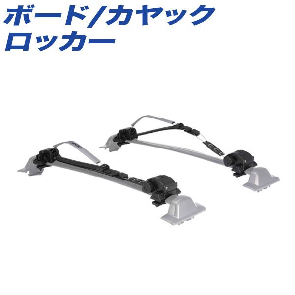 ボード/カヤック ロッカー ロック付 ワイヤーラチェット ワンタッチレバー式 エアロバー・スクエアバー対応 INNO INA445JP