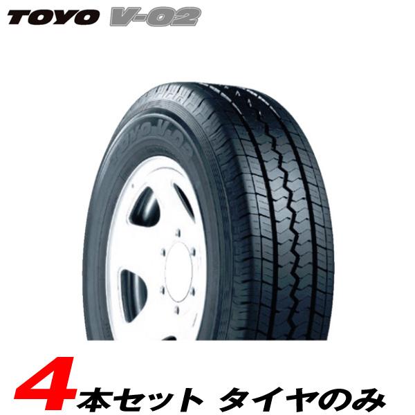 バン用タイヤ175R14LT8TYV4本セット15~16年製トーヨータイヤ/TOYOV-02