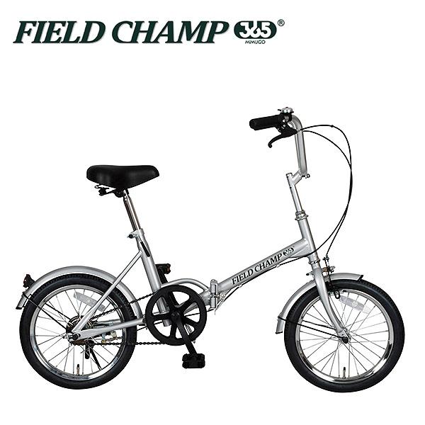 FIELD CHAMP365 FDB16 折りたたみ自転車 折り畳み 折畳み シルバー ミムゴ No.72750