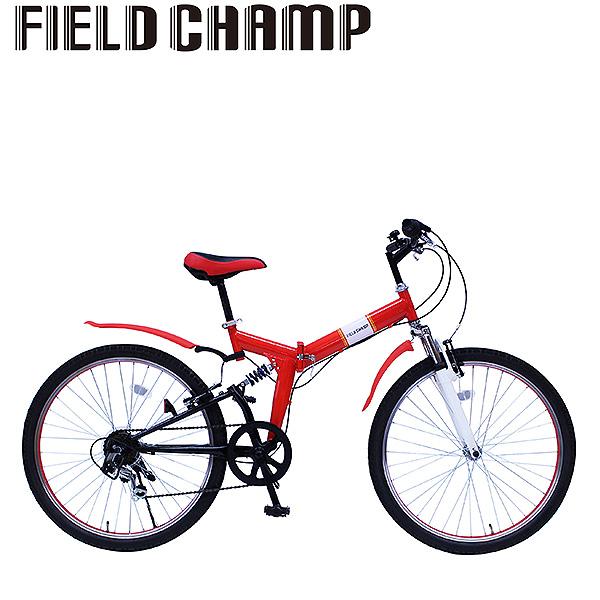 FIELD CHAMP WサスFD-MTB266SE 折りたたみ自転車 折り畳み 折畳み 6段変速 Wサス レッド ミムゴ MG-FCP266E