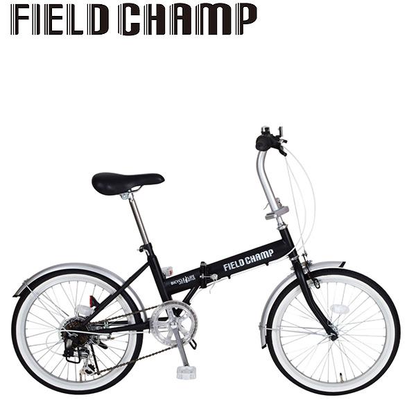 6段変速 FD-MINIVELO206SG MG-CTN206G 折りたたみ自転車 折り畳み CITROEN/ ミムゴ 折畳み シトロエン ホワイト