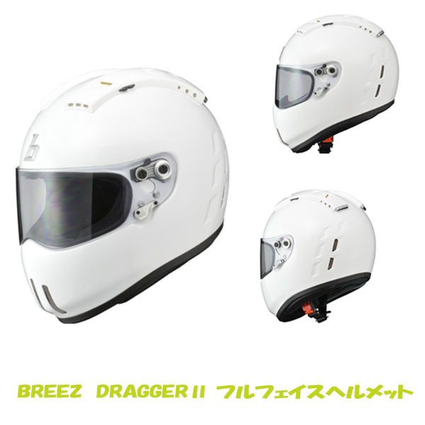バイク フルフェイス ヘルメット M L対応 ホワイト(白) リード工業 LEAD DRAGGER2