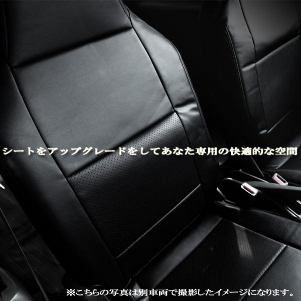 フロント シートカバー 運転席 助手席 サンバーバン S321B S331B (全年式) ヘッドレスト一体型 巧工房 BAZ08R04-003