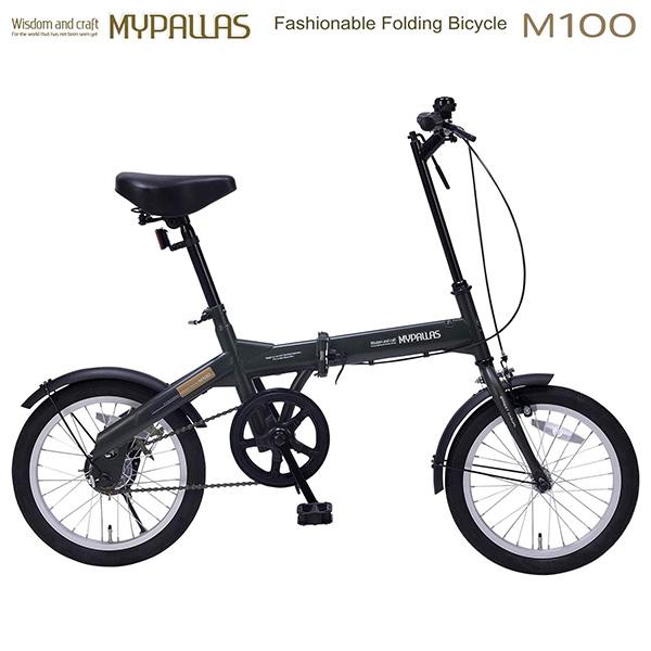 折りたたみ自転車16インチ コンパクト 折り畳み 折畳み 街乗り レジャー グリーン MYPALLAS/マイパラス 池商 M-100