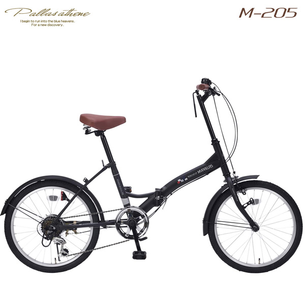折りたたみ自転車20インチ 6段変速 コンパクト 折り畳み 折畳み 街乗り レジャー ブラック MYPALLAS/マイパラス 池商 M-205