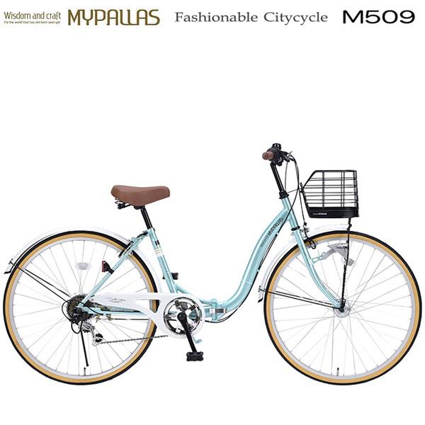 折りたたみ26インチ 6段変速自転車 乗り易い低床フレーム 折畳み 街乗り クールミント MYPALLAS/マイパラス 池商 M-509