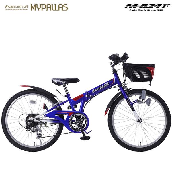 マウンテンバイク24インチ 6段変速自転車 シマノ最新CIデッキ 折りたたみ MTB 折り畳み 折畳み ブルー MYPALLAS/マイパラス 池商 M-824F