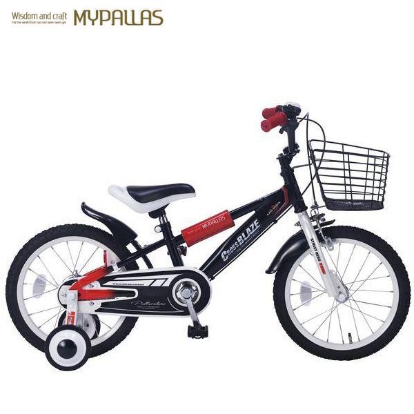 子供用自転車16インチ 補助輪付 キッズバイク 乗りやすいBMXタイプハンドル 練習用に ブラック MYPALLAS/マイパラス 池商 MD-10