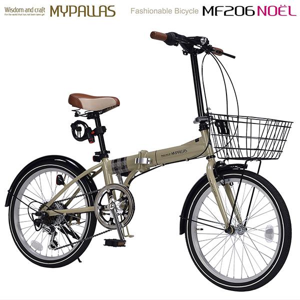 折りたたみ自転車20インチ 6段変速 オールインワン コンパクト 折り畳み 折畳み 街乗り レジャー MYPALLAS/マイパラス 池商 MF-206