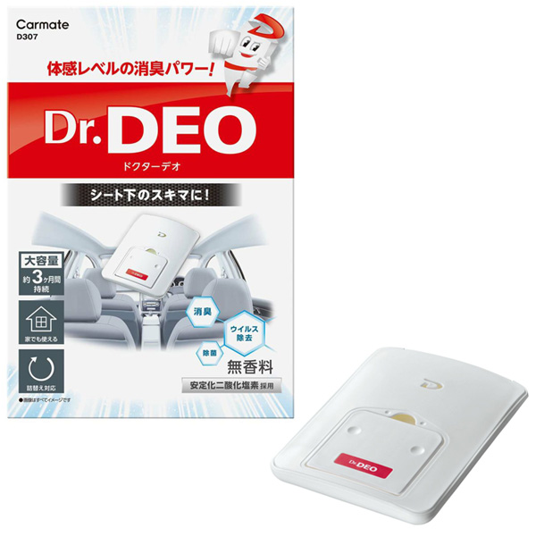 <title>ドクターデオ シート下設置タイプ 大型 無香料 Dr.DEO 消臭 ウイルス除去 除菌 安定化二酸化塩素採用 約3ヶ月間持続 カーメイト 毎日続々入荷 D307</title>