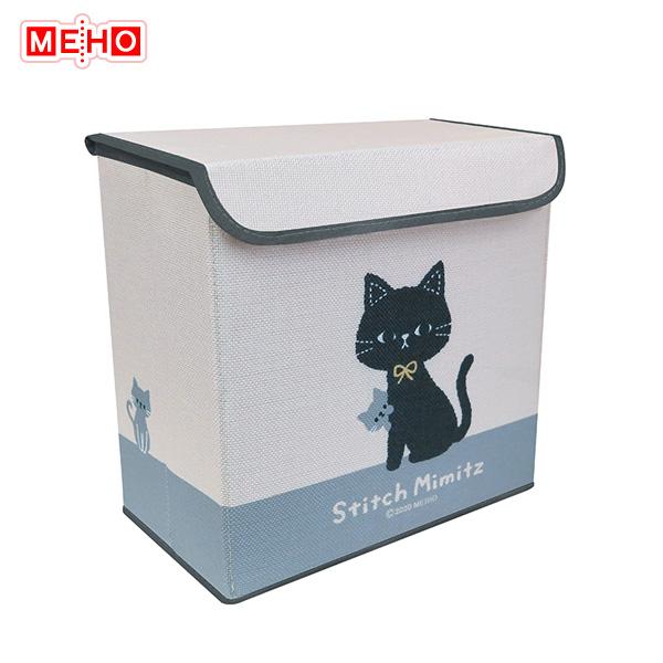 トイレ収納ボックス ねこのミミッツ BOX お掃除グッズ入れ 折りたたみコンパクト MEIHO ※ラッピング ※ ショップ たっぷり収納 明邦 NM012