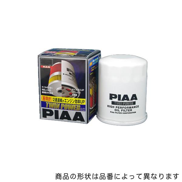 【定番商品】 ツインパワーオイルフィルター オイルエレメント/PIAA Z11/