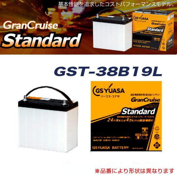 GSユアサ カーバッテリー グランクルーズ スタンダード 開放型【2年補償】 自家用乗用車 GST-38B19L