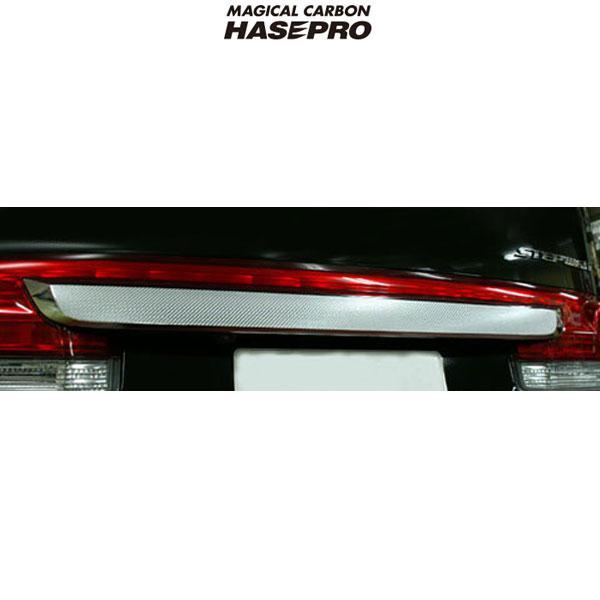 ハセプロ/HASEPRO マジカルカーボン リアゲートハンドル ホンダ ステップワゴン RG1~4 本カーボン仕様 ブラック CRGH-1