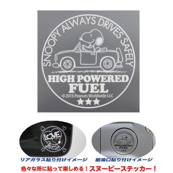 カー用品 アークス スヌーピー SNOOPY 並行輸入品 ピーナッツ PEANUTS 耐熱 SNS-43 定番スタイル SAFETY ホワイト 130×130mm 耐水性転写ステッカー DRIVE