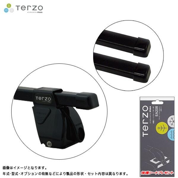 テルッツォ/Terzo/ピア/PIAA:キャリア 車種別セット H19.8~H25.11 エクストレイル T31 EF-DRX+EB2&EA19