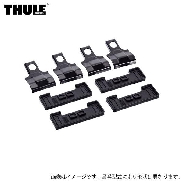 THULE/スーリー 車種別取付キット 金具 ランドローバー レンジローバーイヴォーク 5ドア ルーフレール付 THKIT 1663