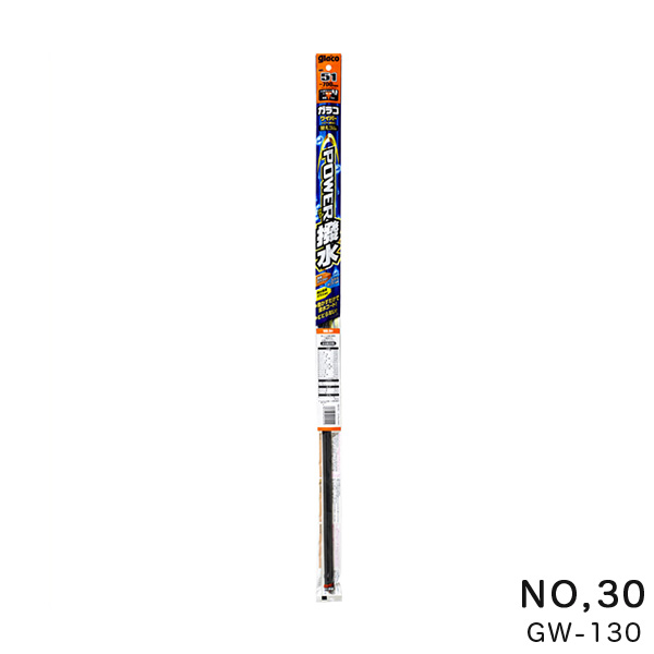買収 SOFT99 glaco ソフト99 格安SALEスタート ガラコワイパー パワー撥水 替えゴム ワイパーゴム GW-130 長さ~525mm ブレードロック 04530 ゴム幅6mm No.30 フリーカット
