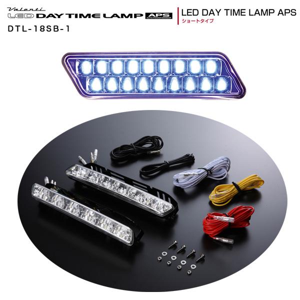 ヴァレンティ/Valenti デイランプ LEDデイタイムランプ APS 12V/24V対応 ショートタイプ 2個入 ブルー DTL-18SB-1