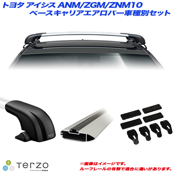 PIAA/Terzo キャリア車種別専用セット トヨタ アイシス ANM/ZGM/ZNM10 H16.9~ EF100A + EB100A + EB100A + EH298
