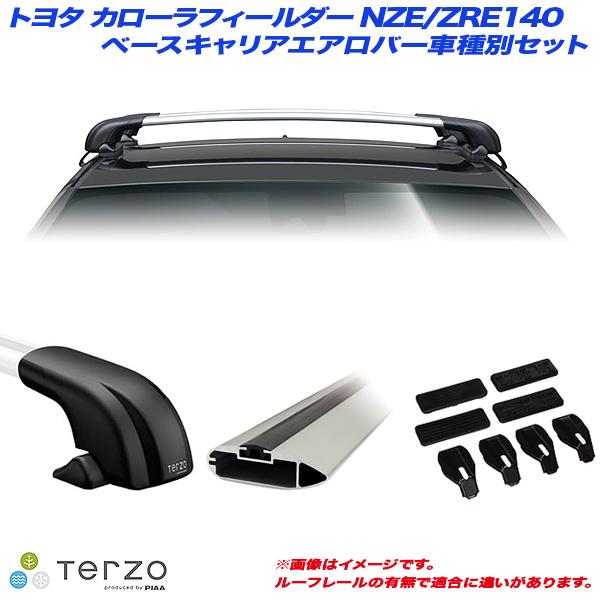 PIAA/Terzo キャリア車種別専用セット トヨタ カローラフィールダー NZE/ZRE140 H18.10~H24.4 EF100A + EB92A + EB92A + EH358