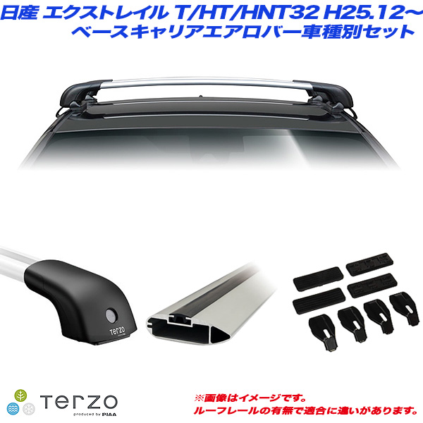 PIAA/Terzo キャリア車種別専用セット 日産 エクストレイル T/HT/HNT32 H25.12~ EF101A + EB84A + EB84A + DR21