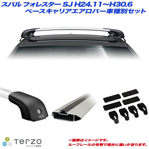 PIAA/Terzo キャリア車種別専用セット スバル フォレスター SJ H24.11~H30.6 EF101A + EB92A + EB84A + DR19