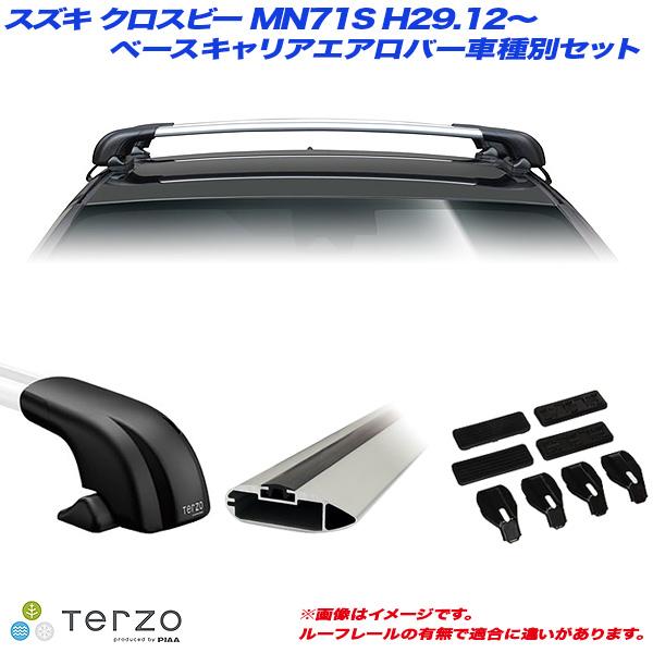 PIAA/Terzo キャリア車種別専用セット スズキ クロスビー MN71S H29.12~ EF100A + EB92A + EB92A + EH431