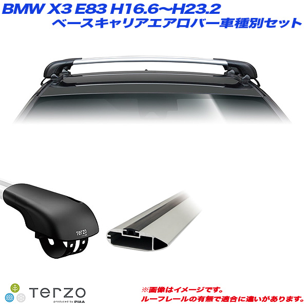 PIAA/Terzo キャリア車種別専用セット BMW X3 E83 H16.6~H23.2 EF103A + EB92A + EB92A