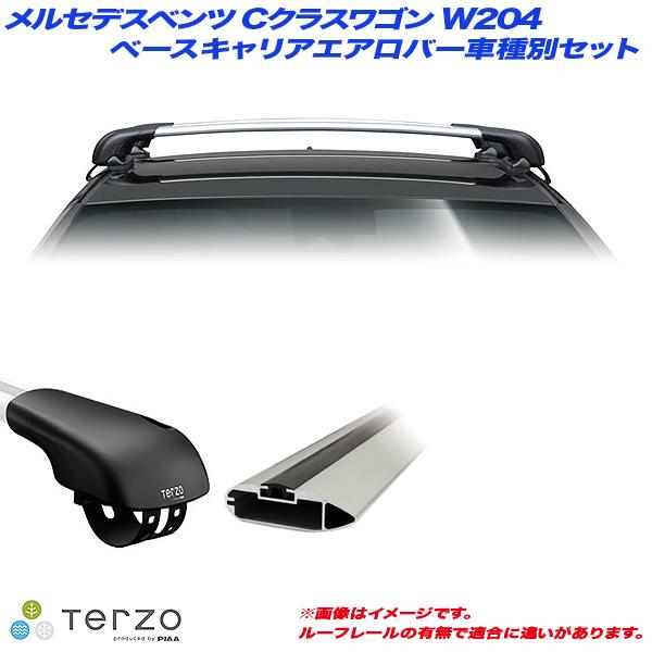 PIAA/Terzo キャリア車種別専用セット メルセデスベンツ Cクラスワゴン W204 H20.4~H26.9 EF103A + + + EB92A + EB84A 5fb