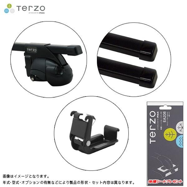 PIAA/Terzo キャリア車種別専用セット JEEP/ジープ チェロキー H13.10~H20.5 EF11BL + EB3 + TP11LC & EA19