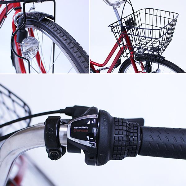ミムゴ ACTIVEPLUS911 266SF ノーパンク軽快自転車 6段変速 カゴ