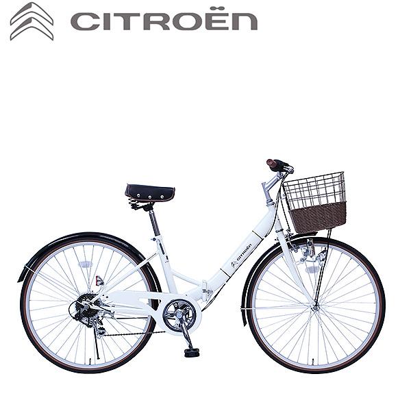 ミムゴ CITROEN/シトロエン CITY FDB266SG 折りたたみ自転車 折り畳み 折畳み 6段変速 カゴ ライト ホワイト MG-CTN266G