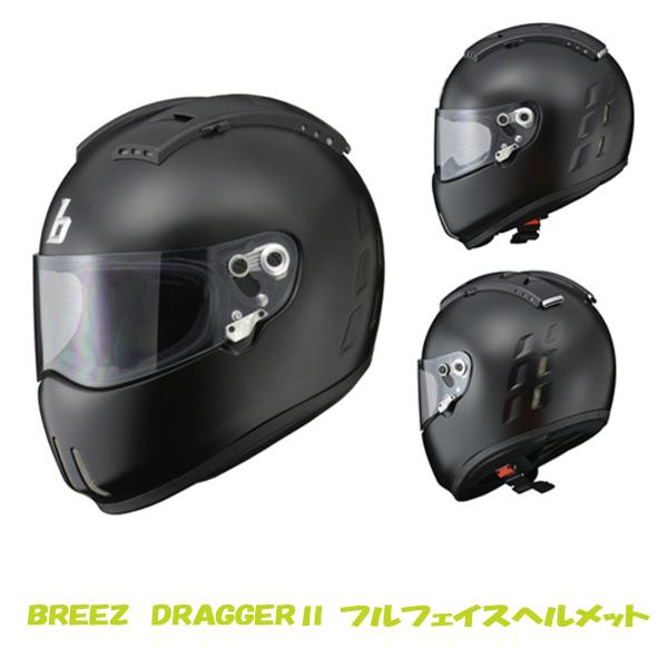 リード工業 LEAD バイク フルフェイス ヘルメット バイク M L対応 ブラック(黒) DRAGGER2