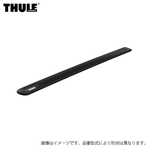 THULE/スーリー ウイングバーエヴォ 127cm WingBar Evo ブラック 2本セット ベースバー ピボット式 キャリア 7113B
